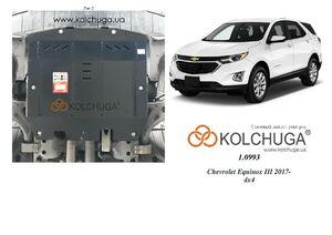 Защита двигателя Chevrolet Equinox 3 - фото №1