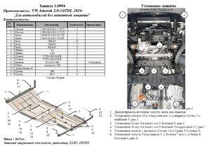 Захист двигуна Volkswagen Amarok - фото №6