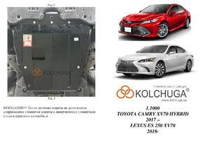 Захист двигуна Toyota Camry 70 - фото №3