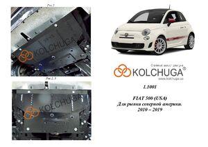 Защита двигателя Fiat 500 - фото №4