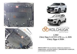 Защита двигателя Chery Tiggo 4 - фото №7