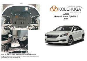Защита двигателя Hyundai Sonata 7 LF - фото №4
