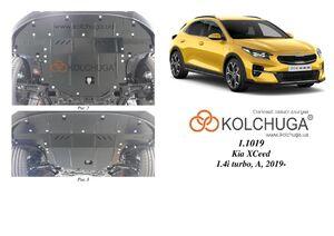 Защита двигателя Kia XCeed - фото №1