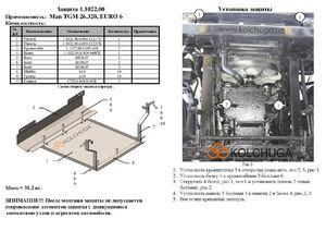Защита двигателя MAN TGM 26.320 - фото №2