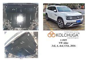 Защита двигателя Volkswagen Atlas - фото №1