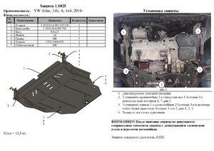 Защита двигателя Volkswagen Atlas - фото №2