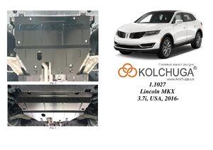 Защита двигателя Lincoln MKX 2 - фото №5