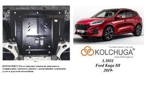 Защита двигателя Ford Kuga 3 - фото №2