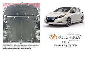 Защита двигателя Nissan Leaf 2 - фото №1