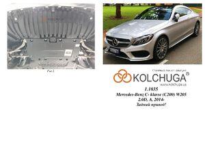 Захист двигуна Mercedes-Benz C-class W205 - фото №1