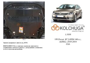 Защита двигателя Volkswagen Passat B7 - фото №23