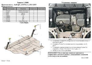 Защита двигателя Audi Q3 - фото №2