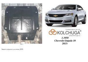 Захист двигуна Chevrolet Impala X - фото №1