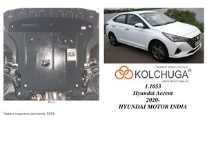 Защита двигателя Hyundai Accent 5 (Solaris 2) - фото №7