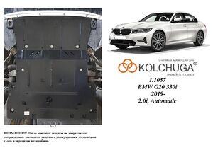 Защита двигателя BMW 3 G20 G21 G28 - фото №1