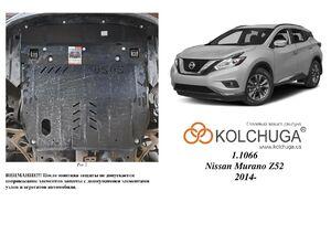 Защита двигателя Nissan Murano 3 (Z52) - фото №1