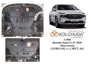 Защита двигателя Hyundai Santa Fe 5 - фото №1