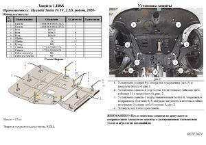 Защита двигателя Hyundai Santa Fe 5 - фото №2