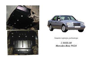 Защита двигателя Mercedes-Benz E-class W124 - фото №1