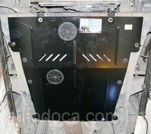 Захист двигуна Ford Mondeo 5 - фото №5