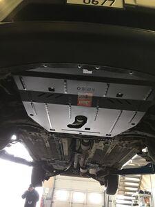 Защита двигателя Nissan Rogue - фото №5