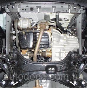Защита двигателя Faw V5 - фото №4