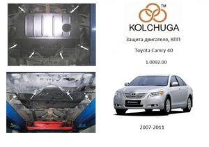 Защита двигателя Toyota Camry 40 - фото №1
