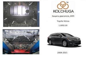 Защита двигателя Toyota Venza - фото №3