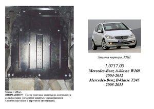 Защита двигателя Mercedes-Benz B-class W245 Т245 - фото №1