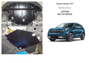 Защита двигателя Kia Niro Hybrid - фото №1
