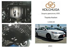 Защита двигателя Toyota Avalon - фото №5