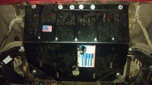Защита двигателя ВАЗ 2105 - фото №3