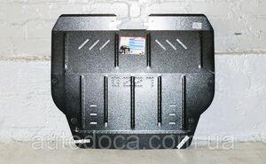 Защита двигателя Mazda 6 (2-ое поколение) - фото №3