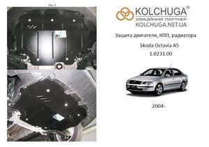 Защита двигателя Skoda Octavia A5 - фото №1