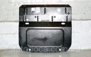 Захист двигуна MG-550 - фото №4