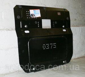 Защита двигателя MG-550 - Фото №3
