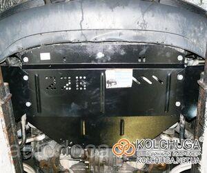 Защита двигателя Audi A4 B5 - фото №5