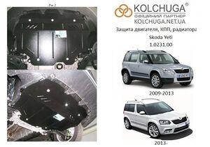 Защита двигателя Skoda Yeti - фото №1
