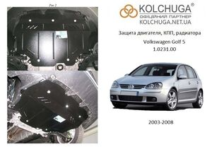 Захист двигуна Volkswagen Golf 5 - фото №1