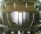 Защита двигателя Daewoo Lanos - Фото №8