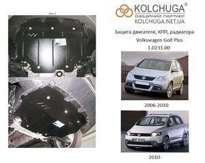 Защита двигателя Volkswagen Golf Plus - фото №1