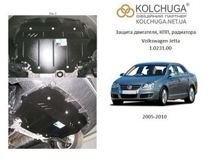 Защита двигателя Volkswagen Jetta 5 - фото №1