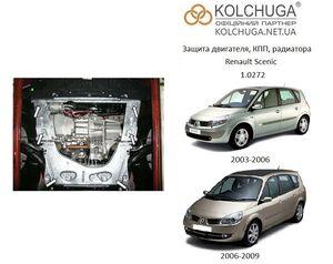 Защита двигателя Renault Scenic 2 - фото №1