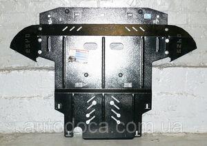 Защита двигателя Volkswagen Passat B5 - фото №9