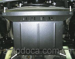 Захист двигуна BYD Flyer - фото №2