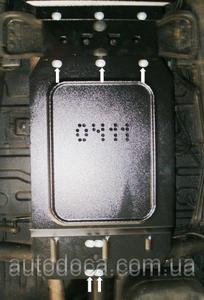 Защита двигателя Mitsubishi L200 4 - фото №15