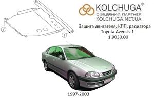 Защита двигателя Toyota Avensis 1 - фото №1