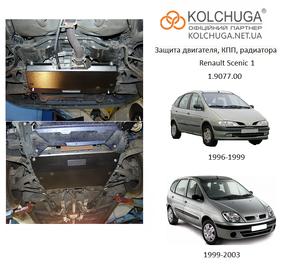 Защита двигателя Renault Scenic 1 - фото №1