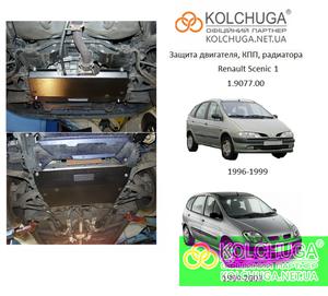 Захист двигуна Renault Megane 1 - фото №1