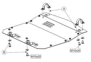 Защита двигателя Audi A6 C4 - фото №1